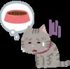 飼い猫がキャットフードを食べない!そんなときのための5つの対処法