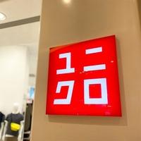 ついに期間限定価格…買うなら今!まさか大人気アイテムが1000円以下!ユニクロユー画期的な1枚!