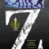 "<span itemprop=""headline"">★コスタ・ガブラス監督3部作★「Z」「告白」「戒厳令」。中では「Z」が一番。</span>"