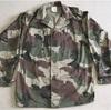フランスの軍服  陸軍迷彩ジャケット(CCE迷彩)とは? 0196  🇫🇷