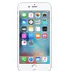 iPhone6Sが突然シャットダウンする不具合でAppleに相談したら新品のiPhoneと交換してくれた☆