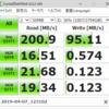 Seagate製のSMR方式のHDDは一般向けPCでDドライブとして実用的かテスト中(5)