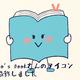 『Kano's Book』かのさんのアイコン作成致しました