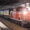 第420列車 「 サロンカー江の川の往路を狙う 」