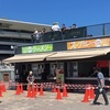 JRA限定 始めの中華そば(Japanese Ramen Noodle Lab Q)@札幌競馬場 2018ラーメン#51 ~ターフパーク食堂 スープカレー VS ラーメン頂上決戦より