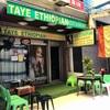 エチオピア料理店Taye Ethiopian Restaurantでインジェラを食べた@ナナ