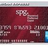 SPGアメックスカードの価値がさらに上がりました・マリオットのゴールド会員も同時取得可能に