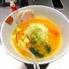 【今週のラーメン653】 ソラノイロ japanese soup noodle free (東京・麹町) ベジソバ