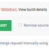Gitlab Merge Request Builder Pluginをv2.0.0に上げる場合には注意が必要