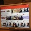 iPad・iPhone・タブレットでTVを見る4つの方法 メリット・デメリットまとめ