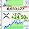 投資 Vol.5 ~コインチェック~