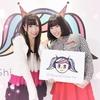 第三回渋谷クロスFM放送終了!11/16アーカイブup!