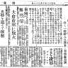 関東大震災時の朝鮮人虐殺 -- 司法省が発表したとおりの「朝鮮人犯罪」があったわけでは……もちろんない。
