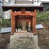 小沢城から飛んだ矢 坂の上の法仙坊大明神(相模原市中央区)