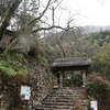 松林寺の春祈祷