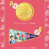 チョコボール|買って当たる!平成?昭和?プレゼントキャンペーン200名に当たる!
