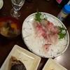 クロダイ・刺身・アラ汁・兜焼き