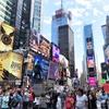 NYひとりたび Season5:かかった費用 Part1