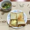 キャベツサンドと人参ブロッコリースープ