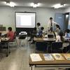 第14回 CoderDojo横浜を開催しました
