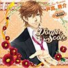 Double Score ~Camellia~: 戸高 鷹介