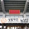 リスアニ!LIVE 2016[SATURDAY STAGE]@日本武道館