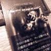 【怪奇ニュース】あのハコオンナが第5版になって帰って来る!亜米利加帰りのコンポーネントをまとい、ジャパニーズホラーの名作ボドゲ再誕。。。