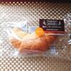 【ファミリーマート】焦がしバターのクロワッサン【レビュー】