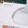 Oculus Goがすばらしい