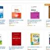 中国Amazonで技術書の出版状況をちら見した話