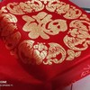 Wooeasy Chinese New Year's Lucky Bag On Sale During Jan 28th--29th Yinyoo D2B4