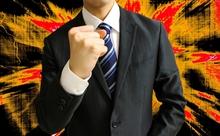 英語面接試験必勝法を、英検1級合格者10人がアドバイス!