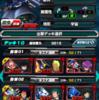 英雄への試練 STAGE1