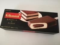 セブン先行「ガーナ」生チョコレートアイスバー「ティラミス」が美味し過ぎてヤバイ。生チョコとティラミスが美味し過ぎる!