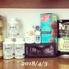 【262】180403☆i-herb