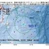 2017年10月09日 12時42分 房総半島南方沖でM3.1の地震