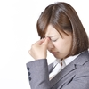 目がショボショボする、ゴロゴロする原因と対策、目薬の選び方も