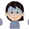 潰瘍性大腸炎になりました①~自分の症状について~
