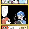 【マンガ】モンハンのアルファディザ処理