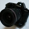 Canon EOS-1N HS