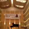 日本バッハコンクール   全国大会