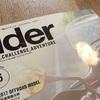 KTM 690 ENDURO R特集が22ページも載っている雑誌riderを読んだ