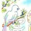 日渡早紀先生の漫画は名ゼリフの宝庫です