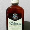 ウイスキー バランタインファイネストを飲んでみた【味の評価】