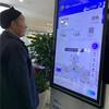 顔認証で搭乗口を案内してくれるスマートガイドが成都空港に登場