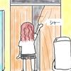 浴室事情。
