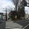 白子⑥-八坂神社