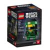 レゴ(LEGO) ブリックヘッズ ニンジャゴー ザ・ムービーの画像が公開されています。