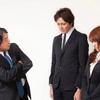 一緒の空間に居たくない!職場で部下を働きづらくしている上司の3つの特徴