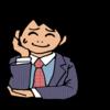 ハバネロちゃん TSUTAYA図書館にて勉強中 本を買え!